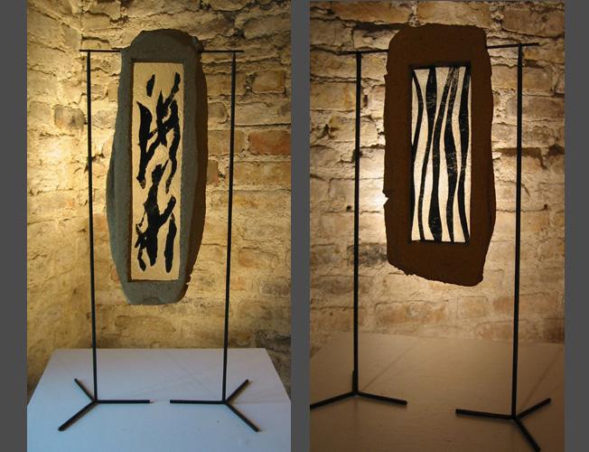 Série rythme, Verre – céramique et inclusion de métal, 55 X 25 cm, 2008